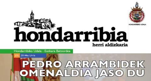 HONDARRIBIA_1414